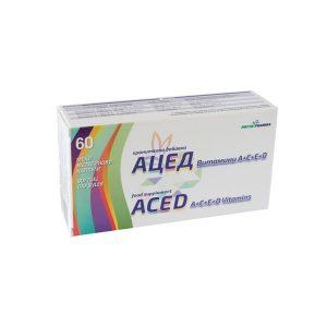 Витамин АЦЕД